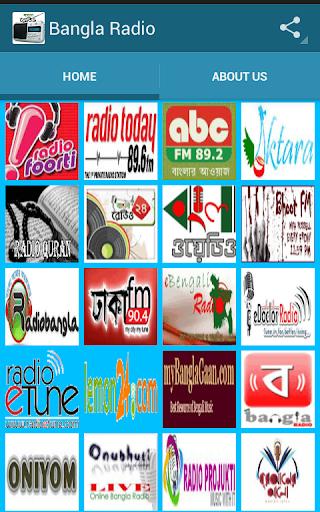 Bangla Radio-বাংলা রেডিও