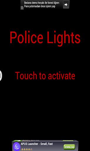 警方扫描灯
