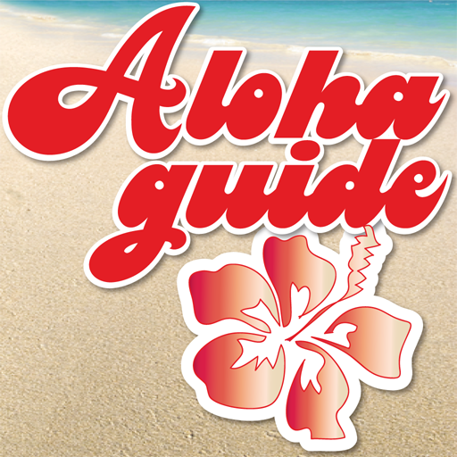 Aloha Guide 日本語版 LOGO-APP點子