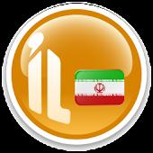 Imparare il persiano