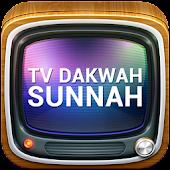 TV Dakwah Sunnah