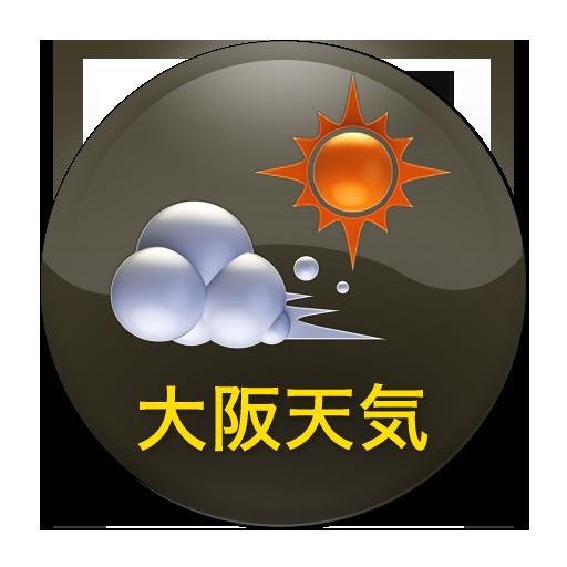 大阪天気 LOGO-APP點子