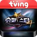 슈퍼스타 K TV icon