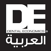 Dental Economics Arabia Mag