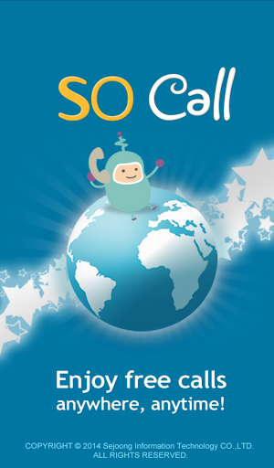 SO Call無料国際電話