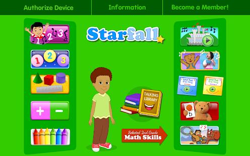 更多 Starfall