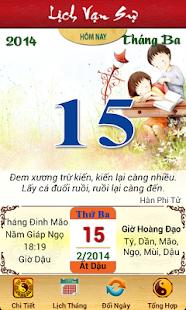 Lich van nien 2014 Viet Nam