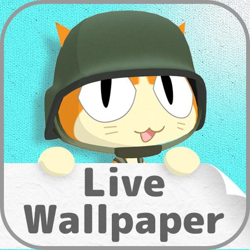 ネコソルジャーズ行進ライブ壁紙 個人化 App LOGO-硬是要APP