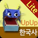 UpUp 한국사 Lite icon