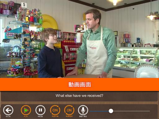 【免費教育App】中学生用学習アプリ NEW HORIZON 3-リスニング-APP點子