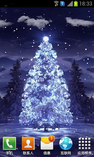 最佳動態聖誕樹-3D粒子特效真好看HD版