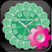 OTOMETOKEI Green Plugin Free