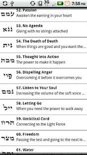 The 72 Names Of God- screenshot thumbnail