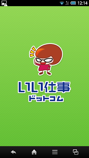 LINE Rangers:在 App Store 上的 App - iTunes - Everything you need to be entertained. - Apple