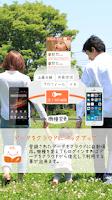 Screenshot of 予防接種ナビ