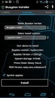 Screenshot of Busybox Installer Pro