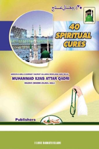 40 Spiritual Cures English