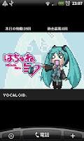 Screenshot of Hachune Milku LiveWallPaper