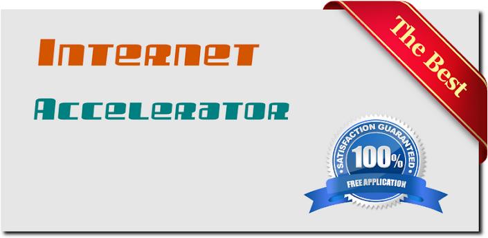 Internet Accelerator - Donate