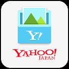 Yahoo!ボックス:写真やファイルをクラウドにバックアップ icon