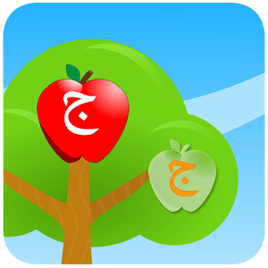 Arabic matching game android apps on google play