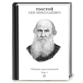 LN Tolstoy: all products