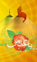 Screenshot of Ya Hussain Ya Abbas