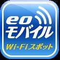 eoモバイル Wi-Fiスポット接続ツール logo
