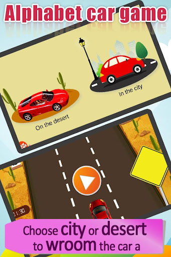 适合儿童汽车游戏的字母表