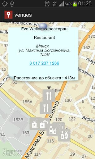 Search Venues