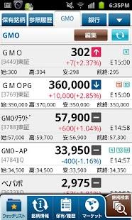 株roid- screenshot thumbnail