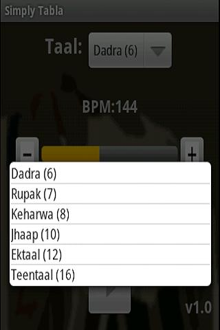 Simply Tabla - screenshot