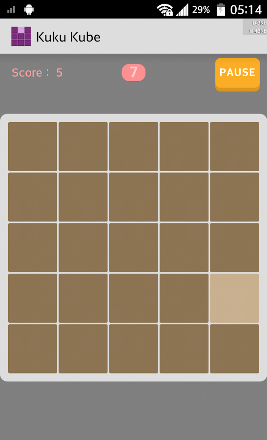Kuku Kube Puzzle Game- screenshot