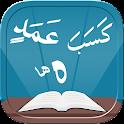 Tajweed Quran Tarteel Rules icon