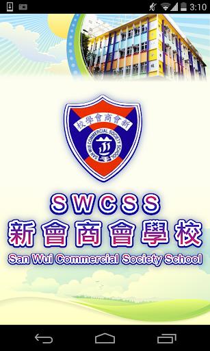 SWCSS