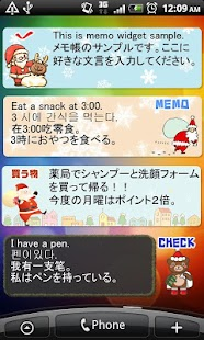Memo Widget Santa Claus Full - screenshot thumbnail
