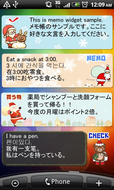 Memo Widget Santa Claus Full - screenshot