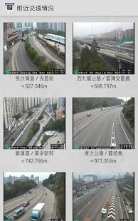 高速公路局:即時路況資訊- 路況圖