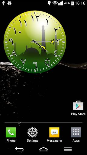 Islamic Clock Widget
