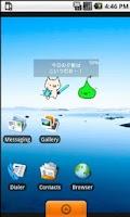 Screenshot of NukoBatteryPro(Japanese)