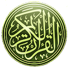 Quran Spanish Translation MP3 icon