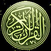 Quran Spanish Translation MP3