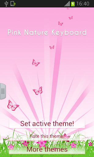 粉色性質鍵盤