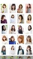 Screenshot of Japanese hair salon