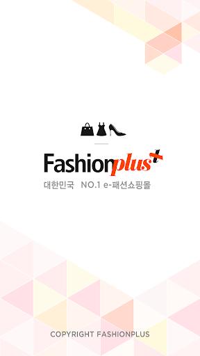 패션플러스 - 대한민국 NO.1 e-패션쇼핑몰
