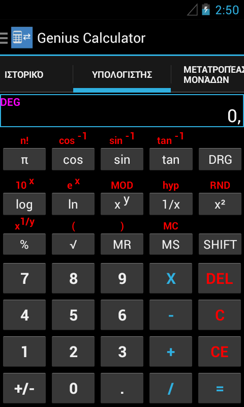Genius Calculator & widgets - screenshot