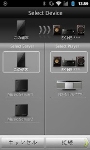 JVC Audio Control W1- screenshot thumbnail