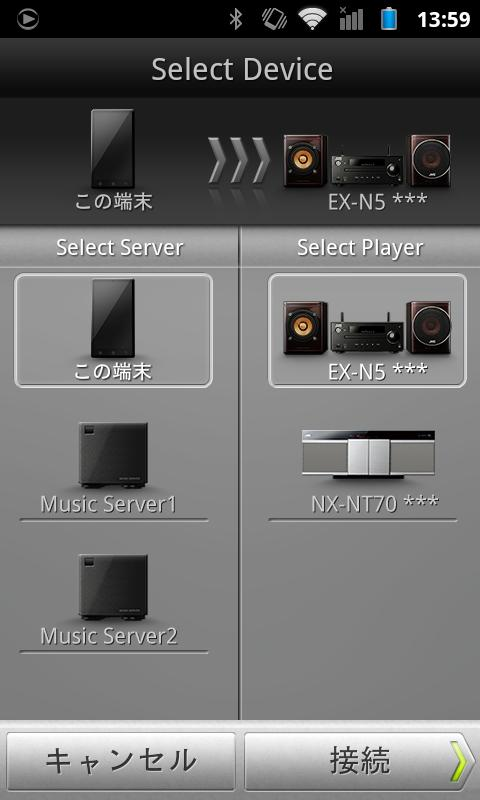 JVC Audio Control W1- screenshot