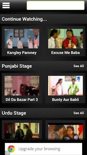 Pakistani Stage