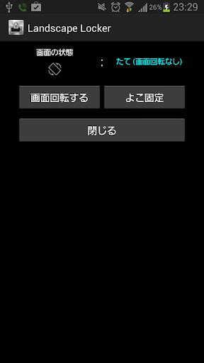 Android 桌布主題 最新,免費,下載-Android 台灣中文網 - APK.TW